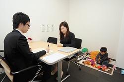 認定結果の医師の診断についての相談-キッズスペース完備の相談室