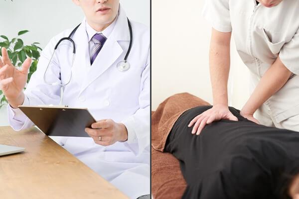 整形外科・整骨院イメージ