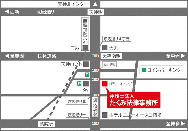 事務所アクセスマップ