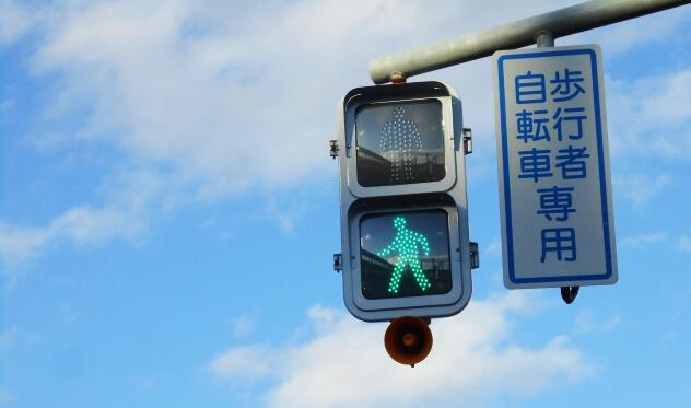 音響式信号イメージ